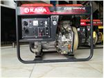 موتور برق 2.5 کیلو وات KAMA