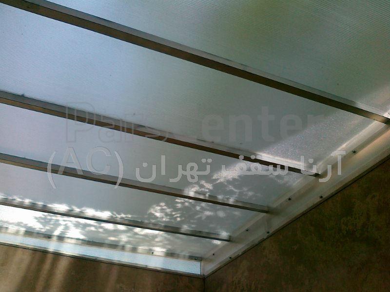 سقف حیاط خلوت (پاسداران-نگارستان8)