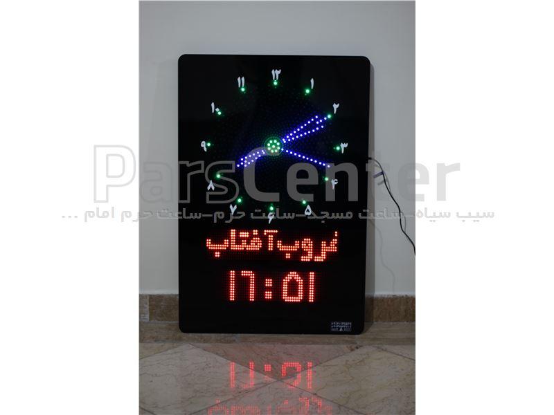 ساعت اذان گو دیجیتال Watch digital muezzin