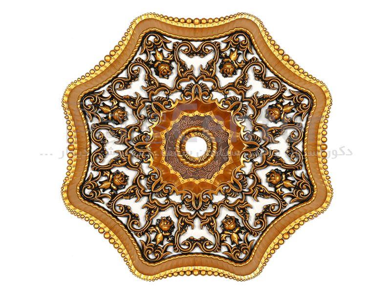 گل سقفی خورشیدی 85 سانتی