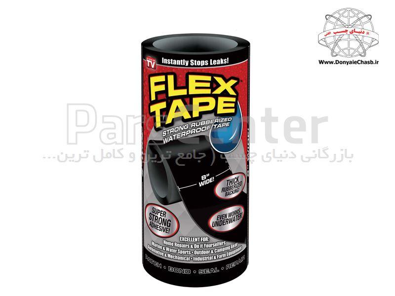 چسب قوی تعمیراتی فلکس تیپ Flex Tape (سیاه-8*5 ) آمریکا