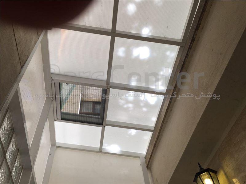 سقف پاسیو قیطریه کد QT 01