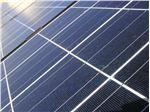 پنل خورشیدی ایرانی آتیه
