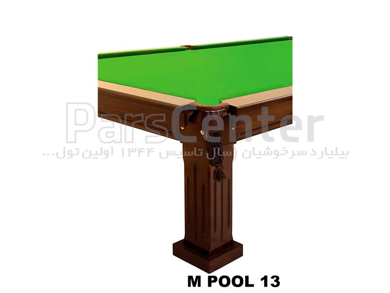 میز اسنوکر بیلیارد سرخوشیان M.POOL –13
