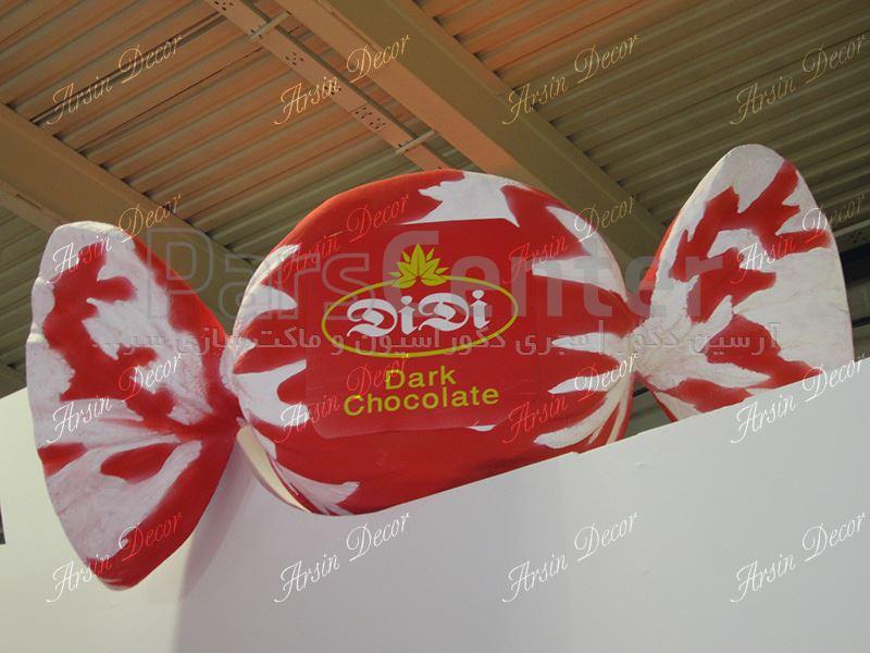 ماکت تبلیغاتی شکلات دی دی
