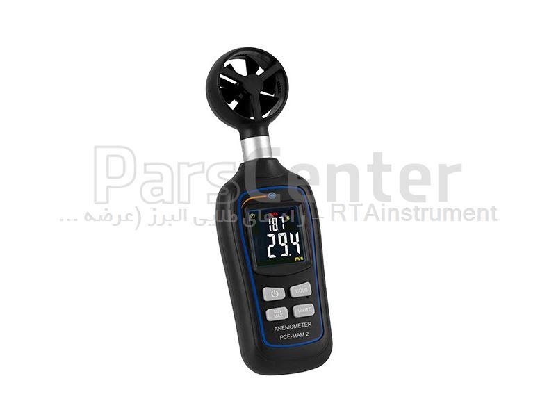 دستگاه هوا شناسی - Climate Meter