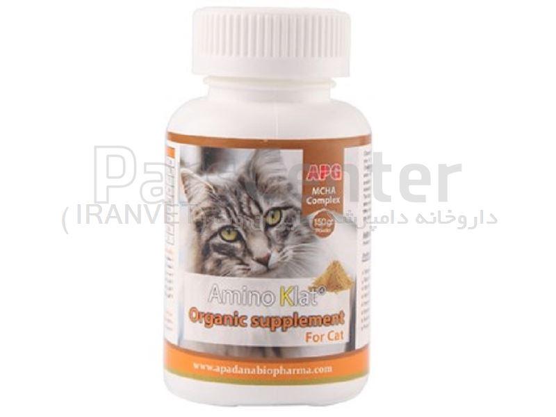 پودر مکمل تقویتی،درمانی گربه آمینو کلات کد 1150044