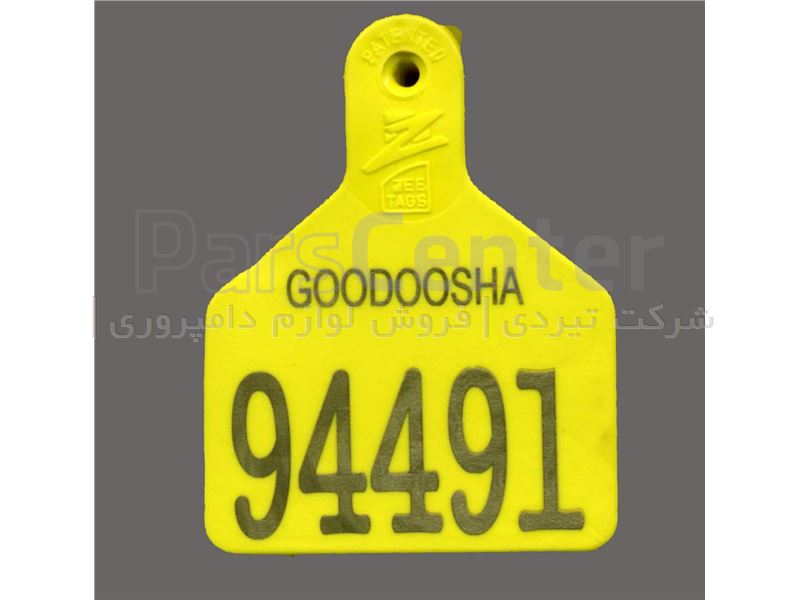 شماره گوش گاو یک تکه طرح زیتگ لیزری سایز بزرگ زرد
