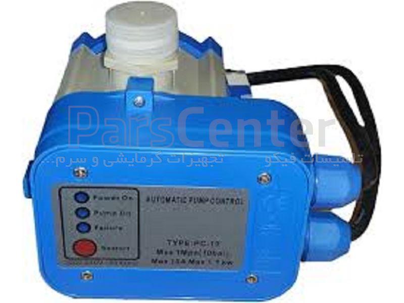 ست کنترل استریم مدل pc-10
