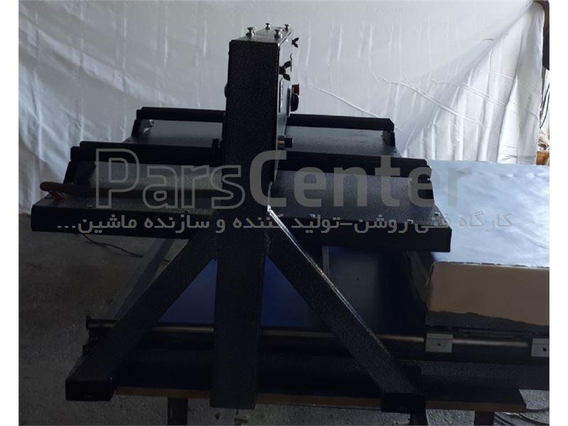 دستگاه چاپ روی تیشرت شصت در نودهیدرولیک ریلی کشویی09118117400