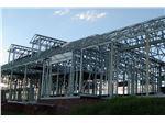 خانه پیش ساخته با سازه های سبک (LSF)