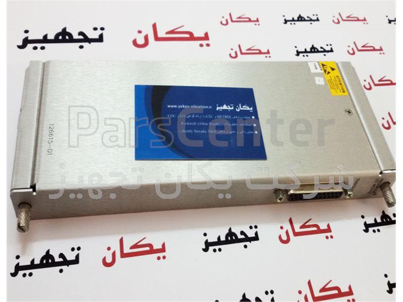 فروش و تامین ماژول I/O مانیتور 3500 بنتلی نوادا Bently Nevada Proximitor I/O Module External Terminations 126615-01