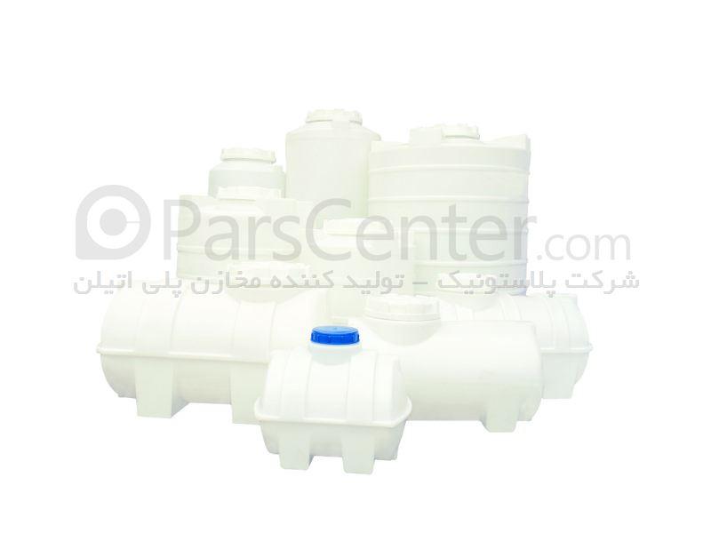 منابع ذخیره مایعات - سه لایه و ضد جلبک