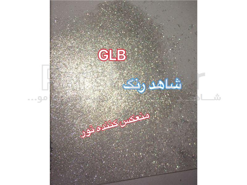 پودر انعکاس دهنده نور GLB