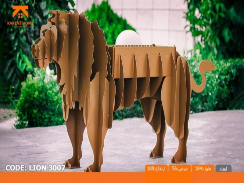 باربیکیو کارن مدل شیر