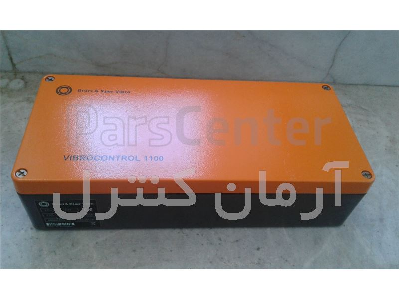 ویبره کنترلر شنک VC1100