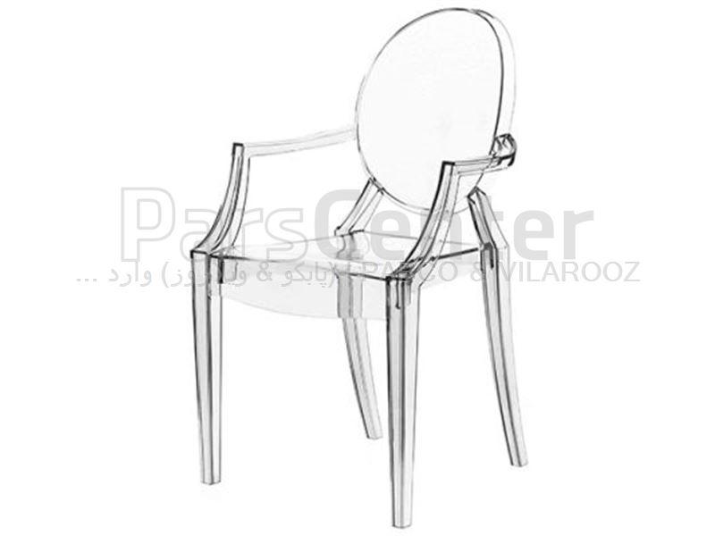 صندلی پلی کربنات لوویس دسته دار