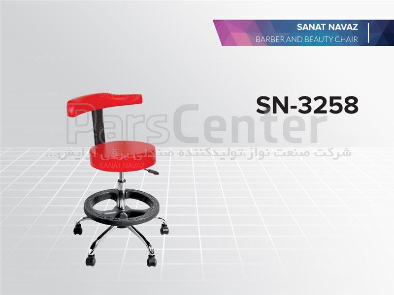 صندلی  تابوره  ابرویی  آرایشگریSN-3258