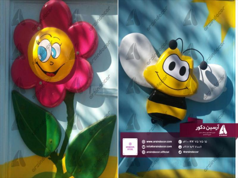 پروژه زیبا سازی نمای دیوار مهد کودک نیلی