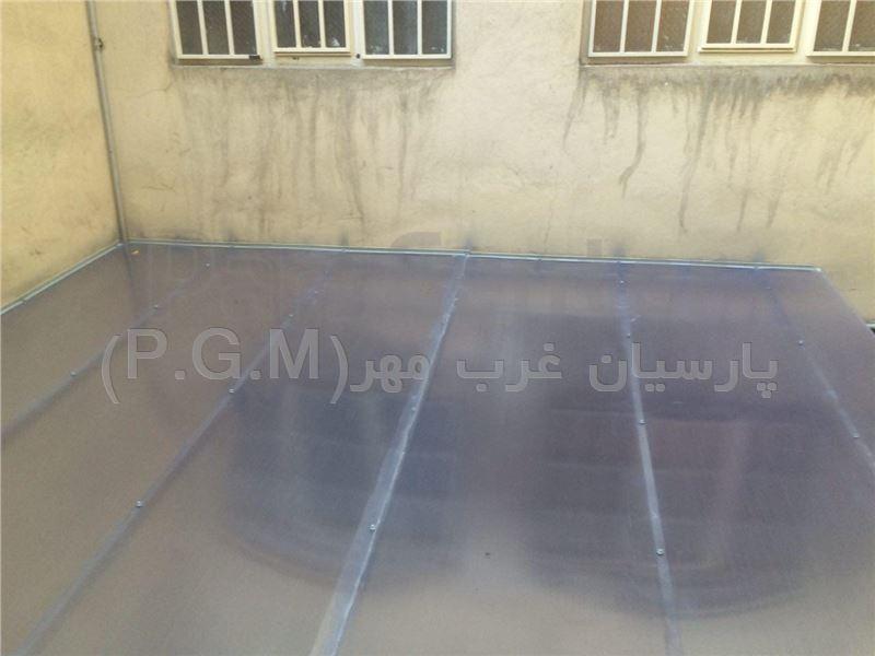 اجرای سقف پلی کربنات حیاط خلوت ( بلوار کشاورز - وصال)
