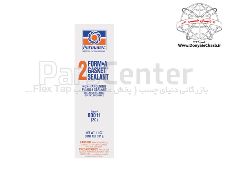 عایق آب بند فرم آ شماره 2 پرماتکس Permatex Form-A-Gasket Sealant No.2 امریکا
