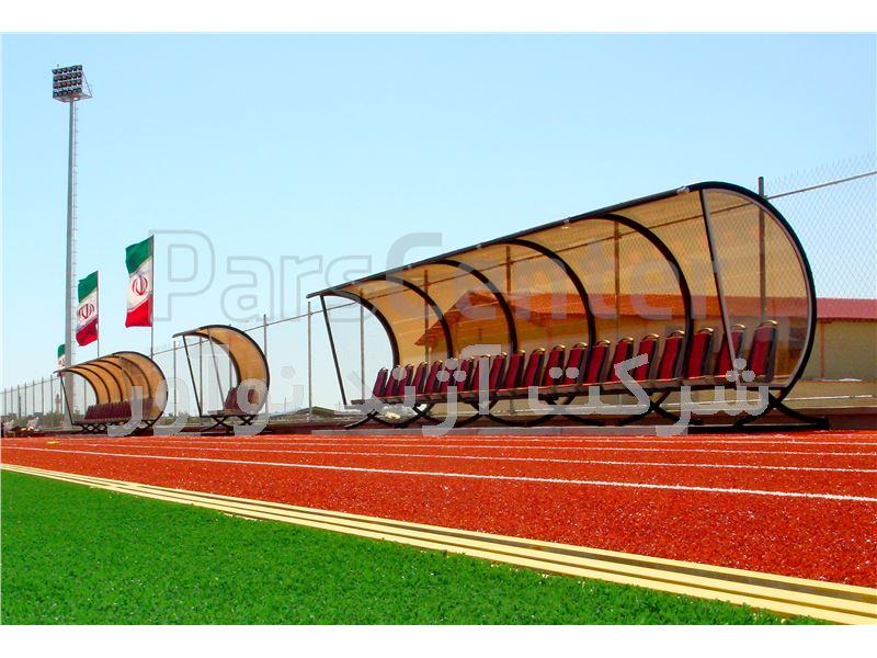 اولین، بزرگترین و بهترین تولید کننده نیمکت ذخیره در ایران - شرکت آژندنوآور