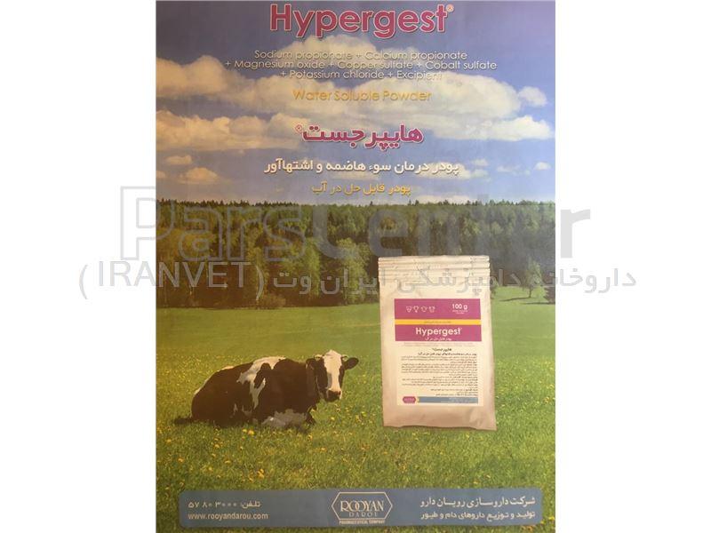 هایپرجست (درمان سوهاضمه و اشتها آور)