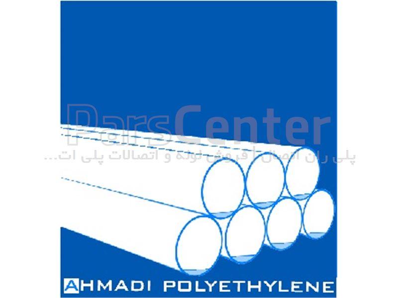 لوله پلی اتیلن 16 میلیمتر آبیاری قطره ای پلی ران