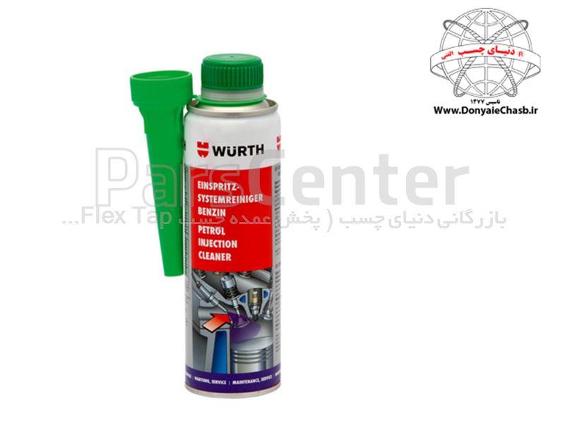 محلول انژکتور شوی وورث Wurth Petrol Injection Cleaner آلمان