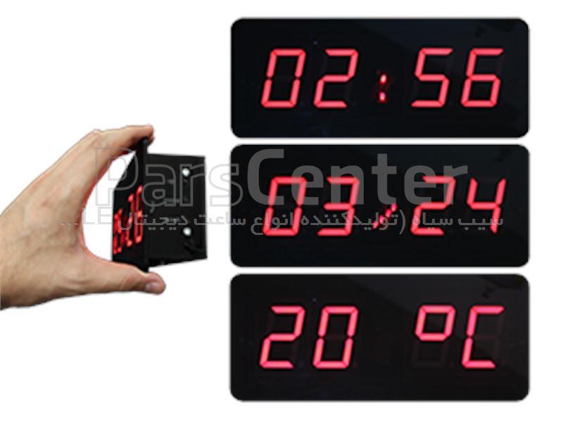 ساعت اتاق عمل LED (ساعت led دیجیتال)