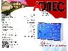 کنترل پنل اعلام حریق ADITEC