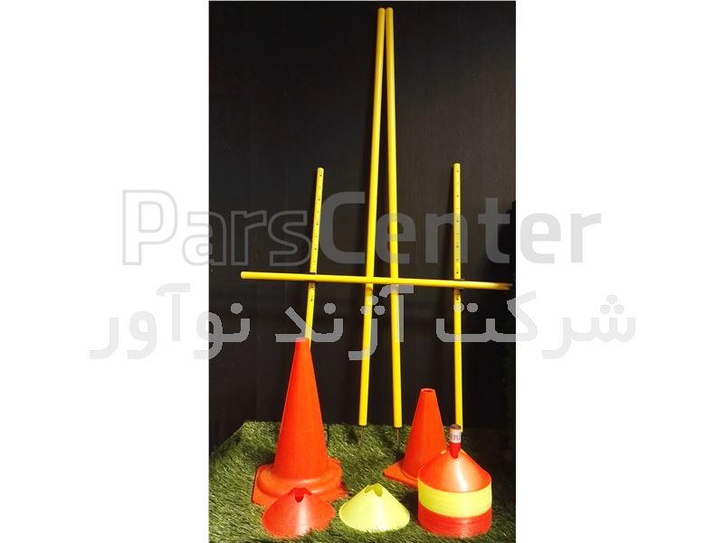 تجهیزات تمرینی فوتبال، لوازم تمرینی فوتبال، مانع کنز، میله نیزه میخدار تمرینی چمن طبیعی، میله کمانه شکل چمن طبیعی، مانع پرش قابل تنظیم