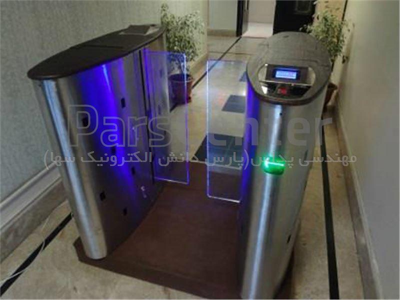 گیت کنترل تردد شیشه ای hP101