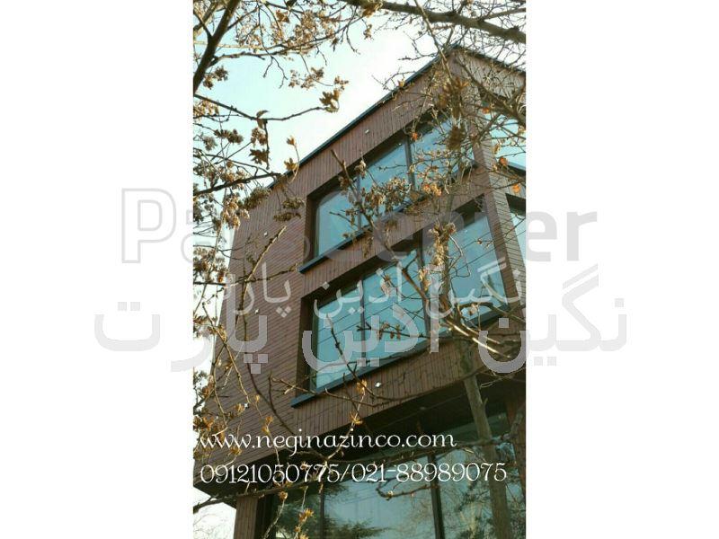 خدمات ترموود-نمای ساختمان