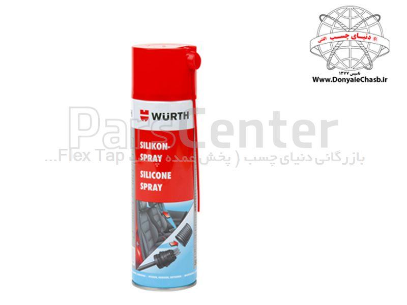 اسپری سیلیکون وورث Wurth Silicone Spray آلمان