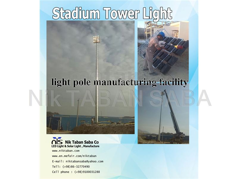 stadium tower light