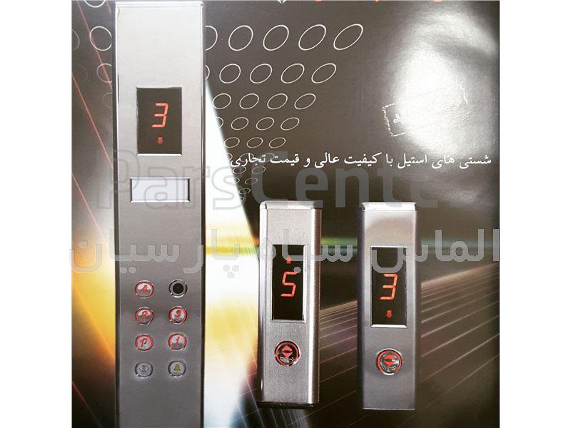 فروش پنل های تاچ و استیل آسانسور