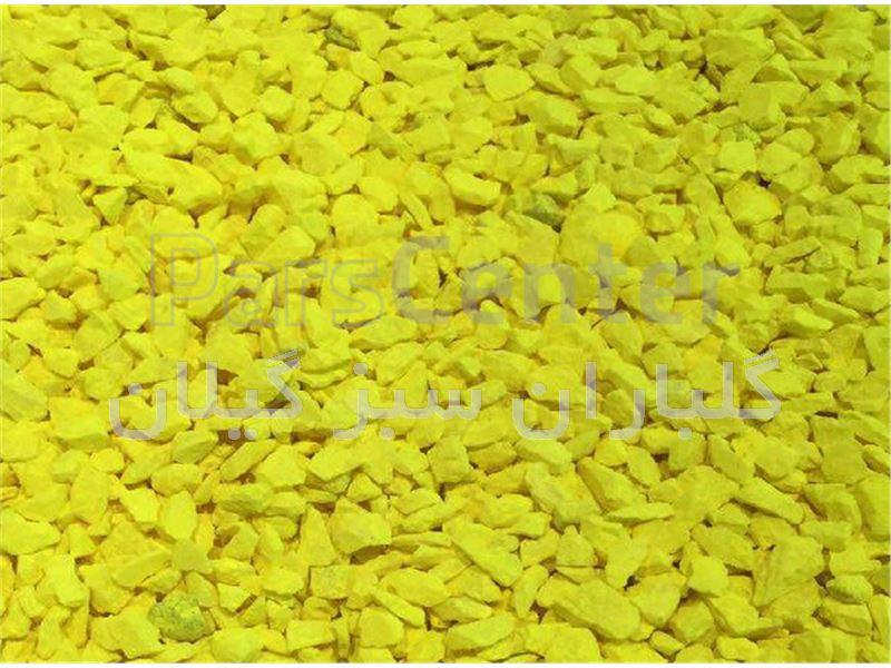 سنگ رنگی زرد فسفری