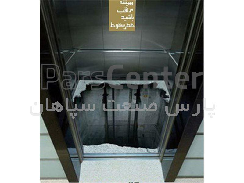 رایج ترین اشتباهات نصابان آسانسور قسمت1