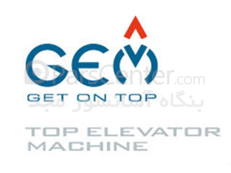 موتور آسانسور جم  AC2 - GEM 7.3