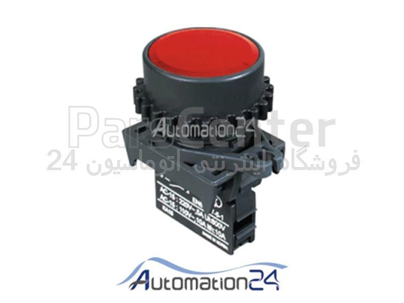 پوش باتن آتونیکس S3PR-P1RB
