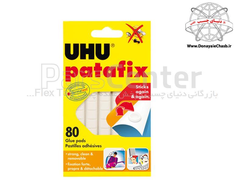 چسب خمیری UHU Patafix آلمان