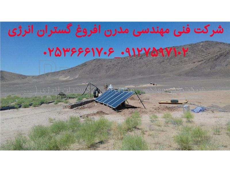 پمپ آب خورشیدی 1 اینچ  104 متری