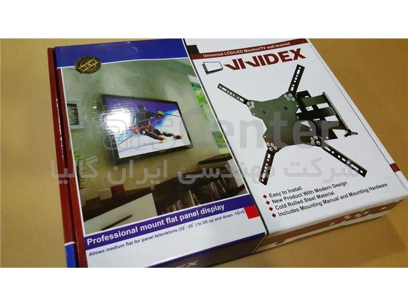 پایه دیواری تلویزیون  - VIVIDEX BRACKET