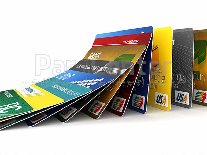 ارائه خدمات مربوط به چاپ کارت پی وی سی PVC