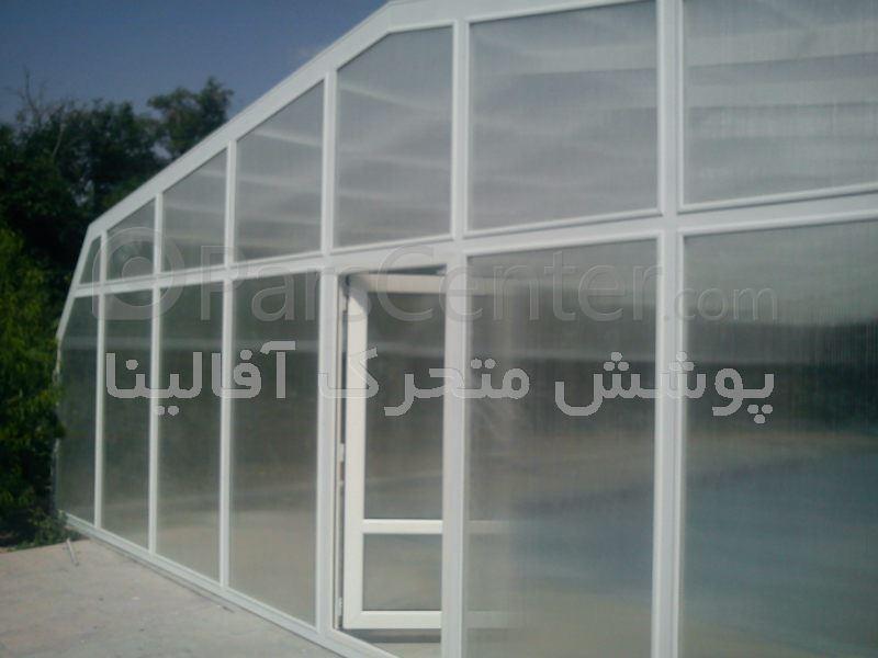 پوشش متحرک استخر- کرج محمد شهر