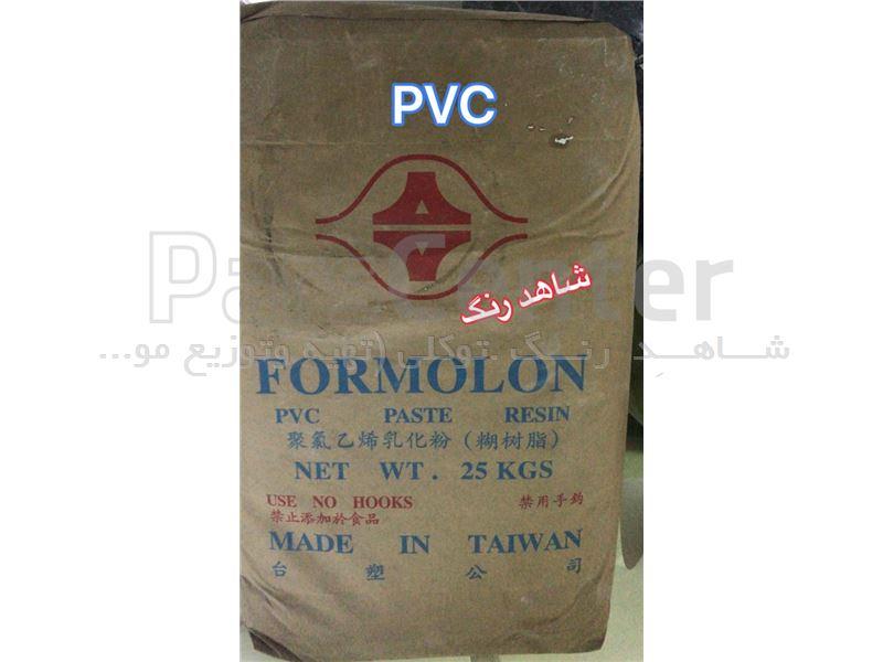 پودر پی وی سی PVC ، pvc LGکره ،مواد اولیه روکش دنبل ، مواد اولیه روکش انواع فلز