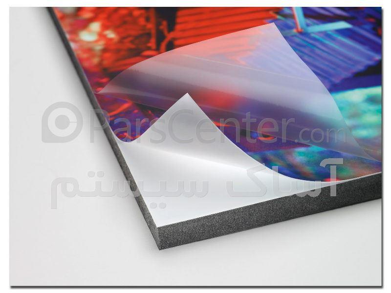 شیت لمینت | لمینیت گرم   150 و 125 میکرون مات و براق A3 | طلق پرس A3