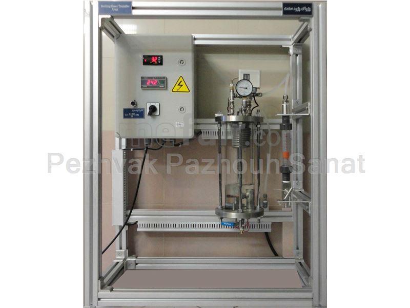 Boiling Process Unit
