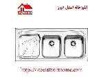 سینک ظرفشویی روکار کد 612 استیل البرز